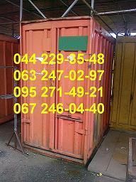 Продам контейнер 3 тонны со склада в Киеве ecoprom.biz