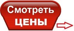 Нажимая на эту кнопку Вы автоматически попадаете на страницу, на которой Вы сможете ознакомиться с ценами на дрова колотые или колодами. Дрова продаются, как с доставкой по Киевскому региону, так и самовывозом.