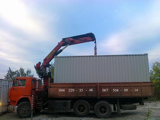 Купить контейнер 20 футов недорого в хорошем состоянии.