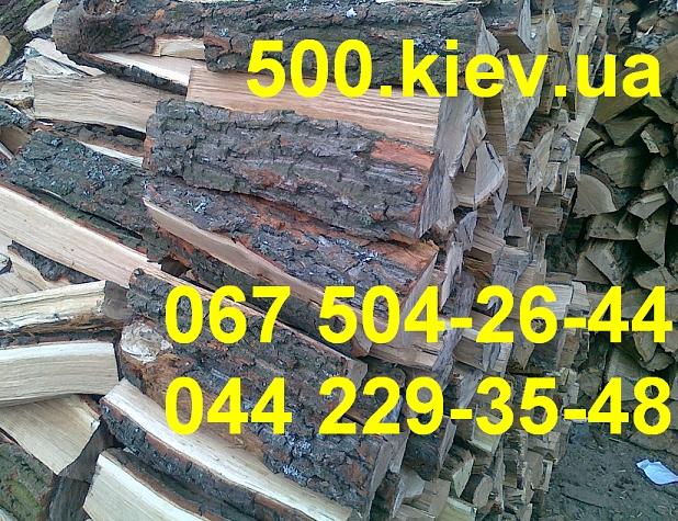 Кому колотые дрова с доставкой.
